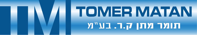 """תומר מתן ק.ר. בע""""מ"""